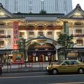 Photos: 撮って出し。。夕方の新歌舞伎座 10月1日