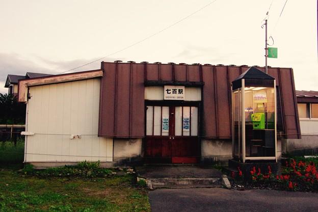 廃線駅。。旧十和田湖観光鉄道 七百駅。。20160910