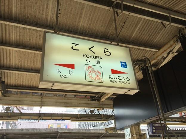 撮って出し。。北九州小倉へ。。10月7日