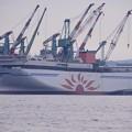 横浜造船所。。サンフラワー号改修中。。20160925