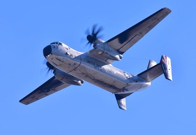 ある日の厚木基地。。空母から帰投 オーバーヘッドからアプローチへC-2Aグレイハウンド輸送機 20161112
