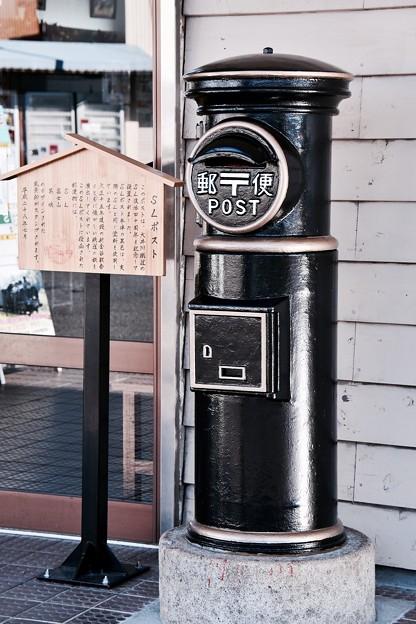 大井川鉄道 新金谷駅のSLポスト。。20161210
