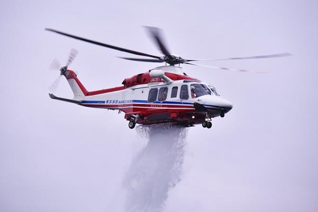 横浜消防出初式。。一斉放水 消防ヘリコプターはまちどり 放水デモ 20170108