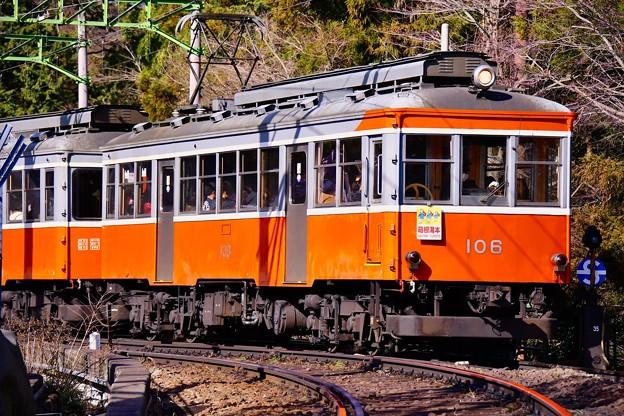 箱根登山鉄道 モハ1形106号(^^)。。湯本へ20170129