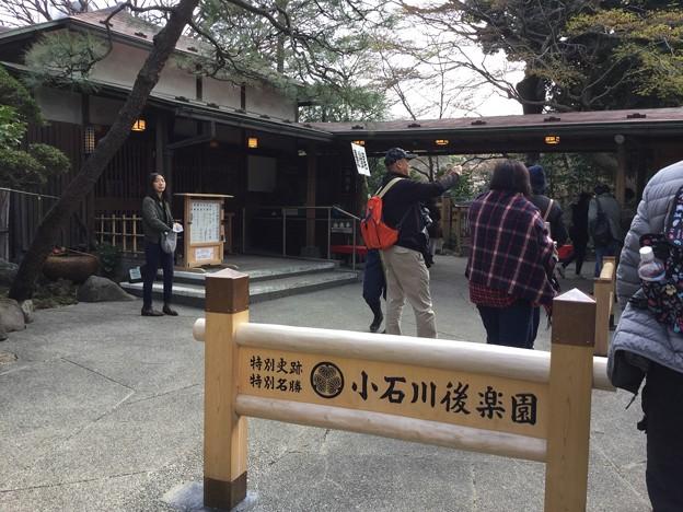 撮って出し。。朝に小石川後楽園へ。。散歩 4月2日
