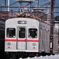 後ろは旧東急8000系にも見える。(^^)