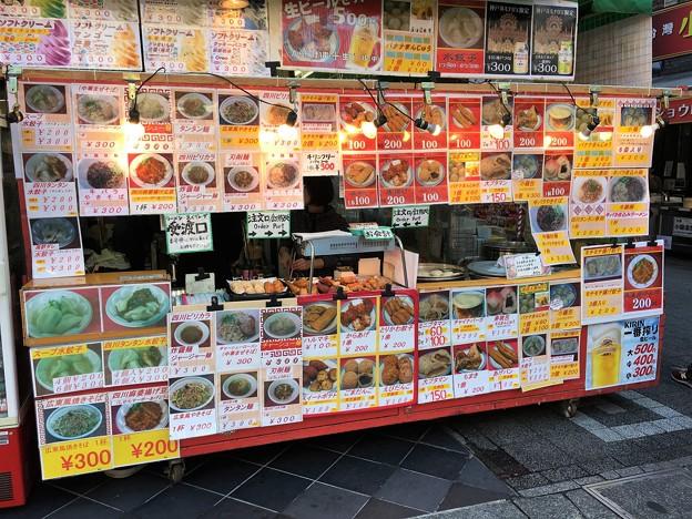 神戸南京街 屋台と料理 (10)