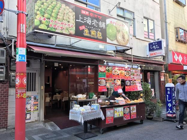 神戸南京街 屋台と料理 (11)