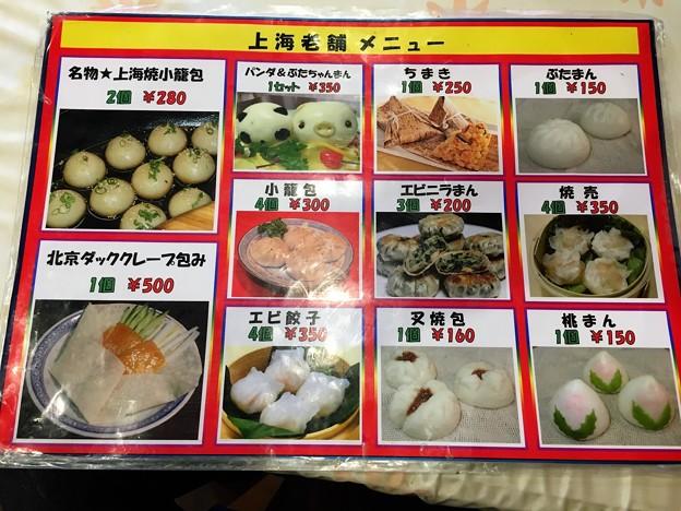 神戸南京街 屋台と料理 (14)