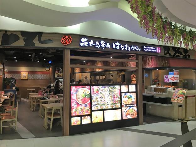 徐家雁 日系のお店 (5)
