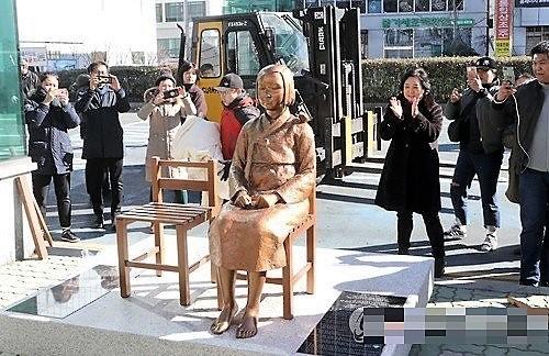 釜山 慰安婦像 (3)