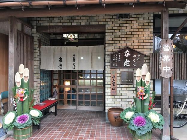 出石蕎麦 By出石 (2)