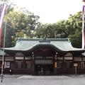 写真: 熱田神宮 摂社 上知我麻神社(愛知県名古屋市)