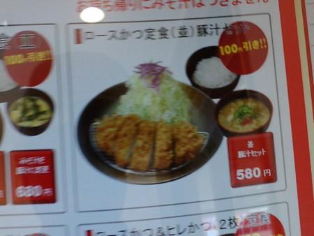 MatsuoyaHorita03