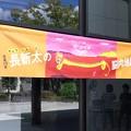 ChoSintaNonaiChizu01