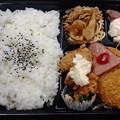 HotmotHandaAoyama03