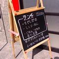 Mitsuwaya01