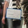 Photos: 怪獣酒場のゴモラさんフリップ、本日ラストゴモラ!!怪獣総選挙No.1なったぞほめてほめて(多分)