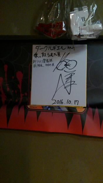 怪獣酒場にアクロバトル総隊長のサイン発見!!