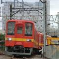 Photos: 東武8000系 8577f復刻塗装