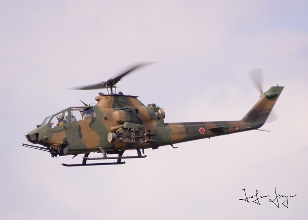 AH-1Sサイド