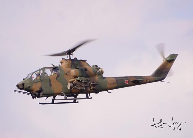 写真: AH-1Sサイド