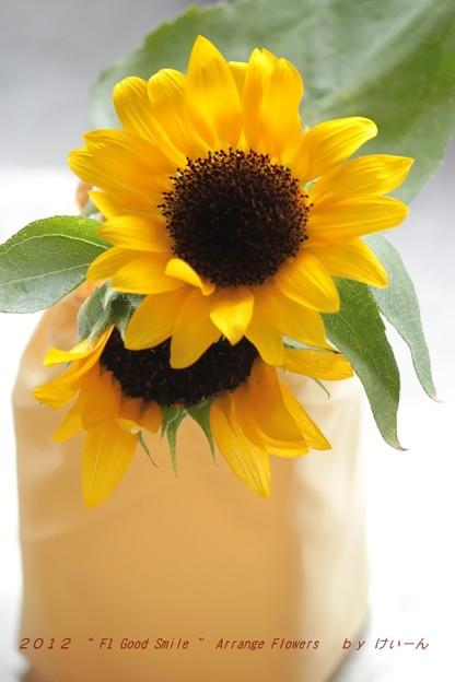 """2012 """" F1 Good Smile """"Arrange Flowers"""