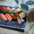 Photos: 昼食 蟹メインの寿司でした