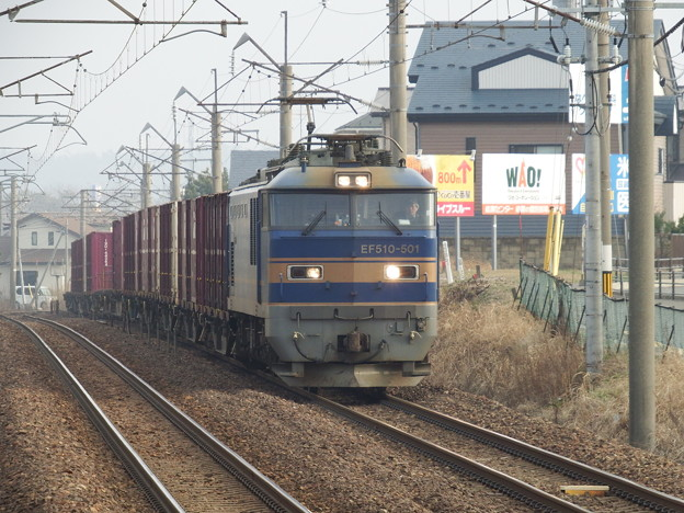 EF510‐501牽引~下り貨物 vol.1