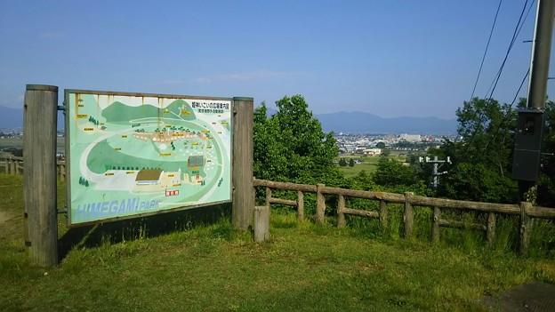 大仙市大曲姫神公園にて