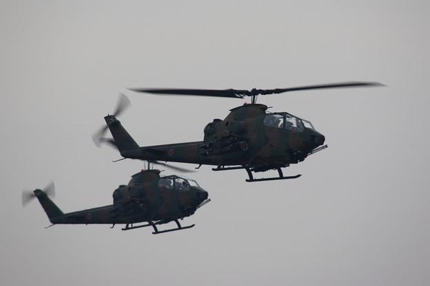降下訓練始め6 AH-1