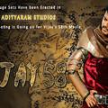 Photos: Vijay Mass Look In Adityaram Studios