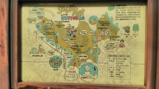 杉戸と幸手と五霞へ行ったよ!4月9日(その2)