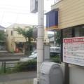 Photos: 【5月25日は八潮市へ6】こっちも車道