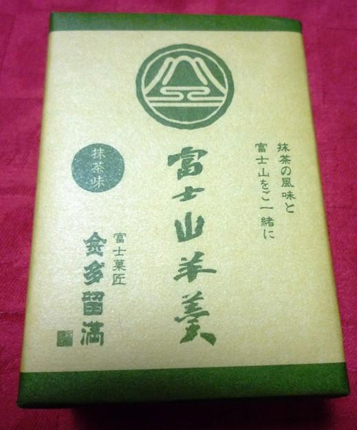 富士山羊羹1