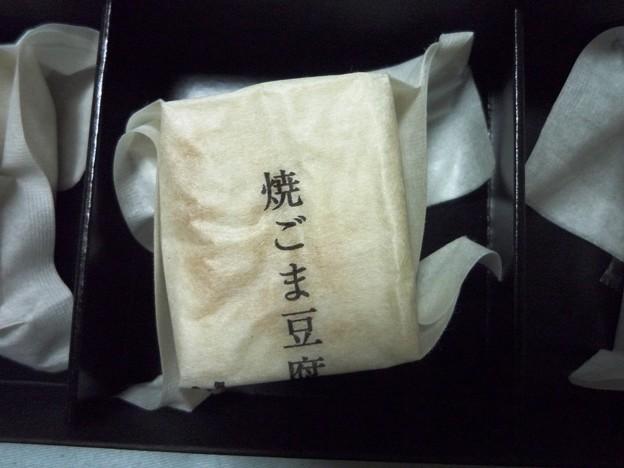 焼ごま豆腐3