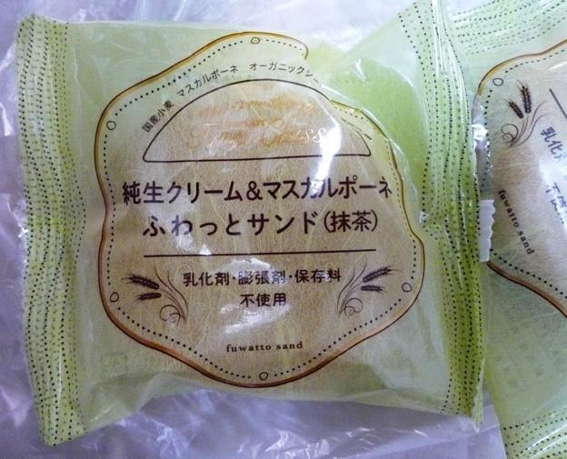 ふわっとサンド(抹茶)2