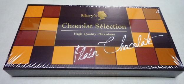 メリーチョコレート2