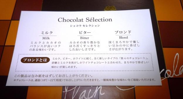 メリーチョコレート4