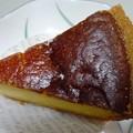 ピュイサンス チーズケーキ9