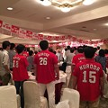 Photos: カープ祝勝会