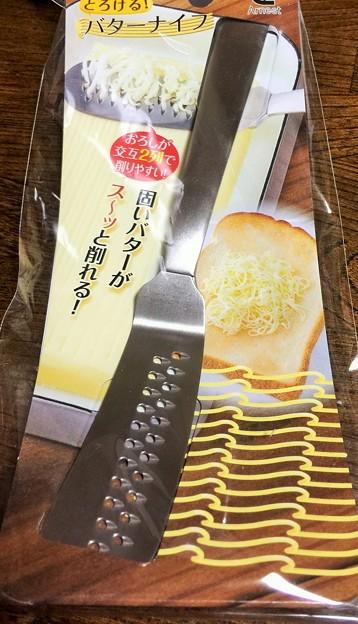 とろけるバターナイフ