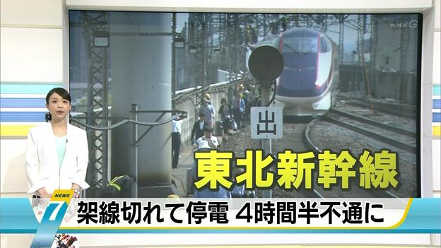 NHKニュース7 20150429東北新幹線架線切れて停電 4時間半不通に