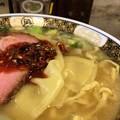 すごい煮干ラーメン・麺カタメ・塩味変更 麺顔アップ