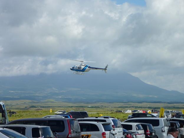 Photos: 大観峯ヘリコプター遊覧