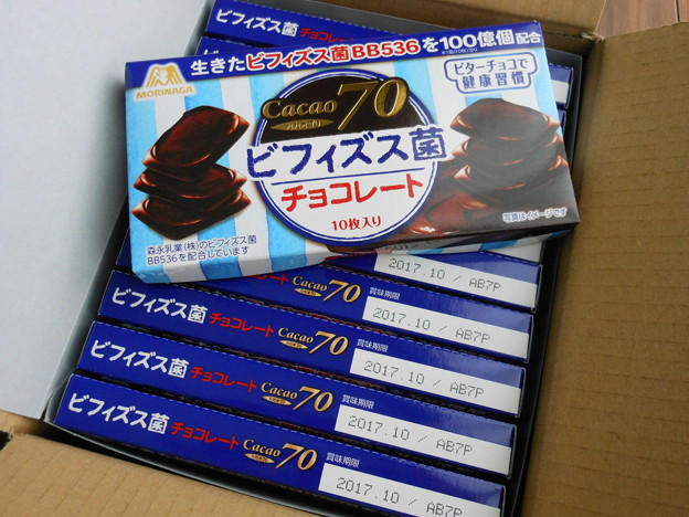 森永製菓*ビフィズス菌チョコレート1