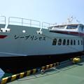 Photos: 五島列島~長崎港への高速船