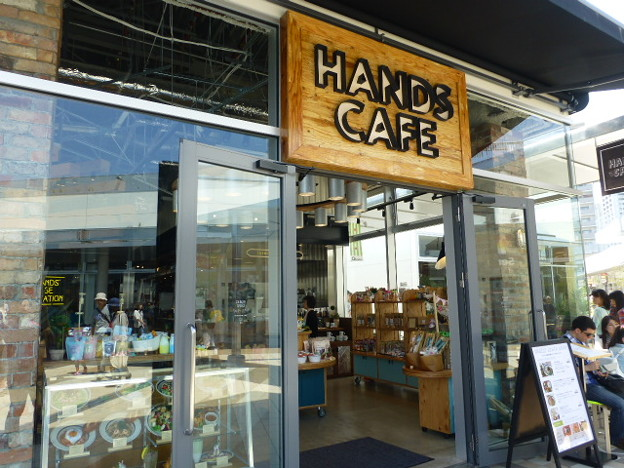 Photos: HANDS CAFE