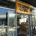 Photos: HANDS CAFE