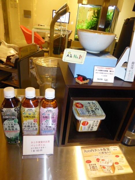 物販@丸の内タニタ食堂